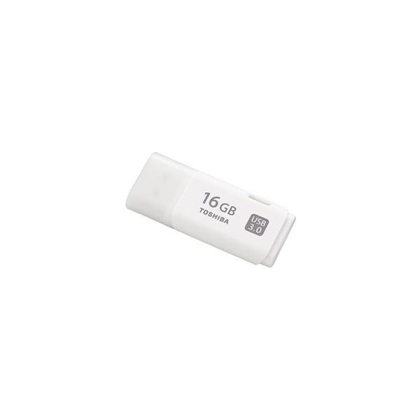 PENDRIVE USB TOSHIBA 16GB BLANCO 3.0
